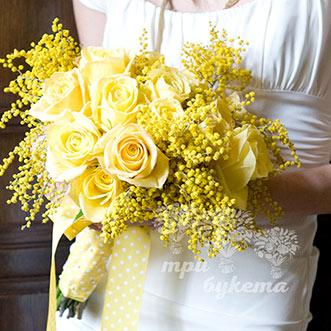Букет невесты из роз и мимоз